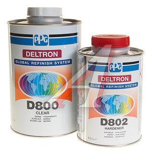Лак PPG D800 1л +0,5л активизатор D802 PPG
