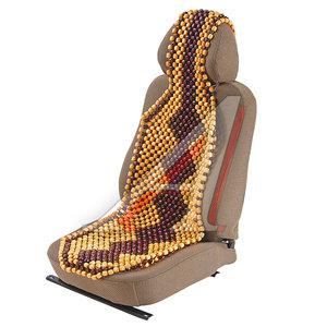 Накидка на сиденье массажная с подголовником светлое дерево с узором NOVA BRIGHT 44173 Nova Bright, NB-44173