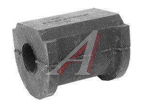 Подушка ГАЗ-31105 штанги стабилизатора заднего 3105-2916040
