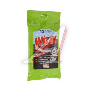 Салфетка влажная WIZZY для чистки сильно загрязненных рук 12шт. AREXONS AREXONS 1963/7057, AREXONS