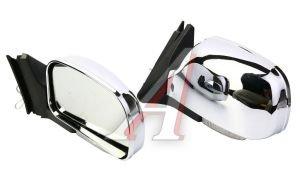 Зеркало боковое ВАЗ-2110 хром комплект PRO SPORT RS-04921, , 2105-8201050