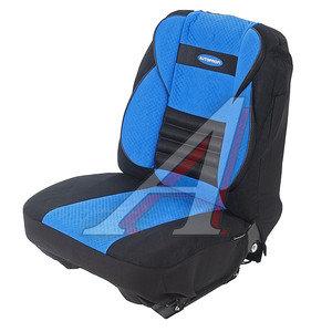 Авточехлы универсальные велюр (поддержка спины) черно-синие (11 предм.) Combo Comfort AUTOPROFI CMB-1105 BK/BL (M),
