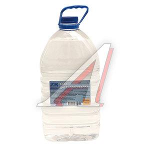 Вода дистиллированная 5л ZR - AQUA ZALMER ZALMER