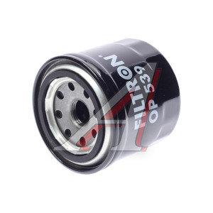 Фильтр масляный SUZUKI FILTRON OP539, OC215