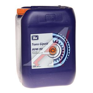Масло трансмиссионное Гипоид ТМ5-18 (ТАД-17) GL-5 мин.20л ТНК ТНК SAE80W90, 40617760,