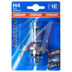 Лампа H4 12V 60/55W P43t-38 +50% SilverStar блистер OSRAM 64193SV2-01B, O-64193SVбл