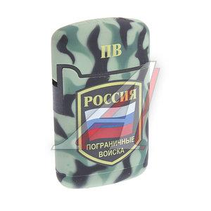 Зажигалка MEGA JET Army ZENGA ZL-3, 97322