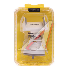 Держатель телефона универсальный до 85мм бело-серый REMAX REMAX RM-C06 grey