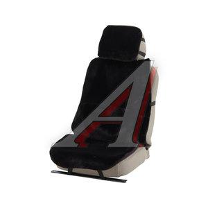 Накидка на сиденье мех искусственный черная 1шт. Mutton PSV 124654, 124654 PSV