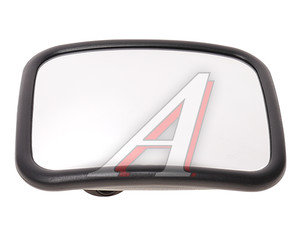 Зеркало боковое грузовой автомобиль основное сферическое без обогрева 215х165мм (универс.) КИТАЙ SL-998, 15497