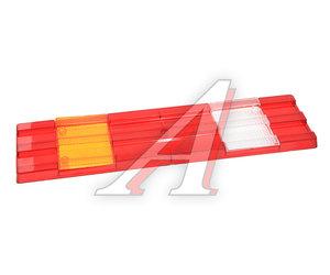 Рассеиватель MERCEDES Actros фонаря заднего левого/правого (525х140мм) АВТОТОРГ АТ-1903, 0254L/R