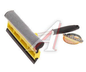 Щетка для мытья автомобиля с губкой и сгоном для воды 24см АВТОСТОП AB-1725