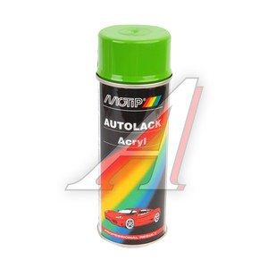 Краска компакт-система аэрозоль 400мл MOTIP MOTIP 44420, 44420