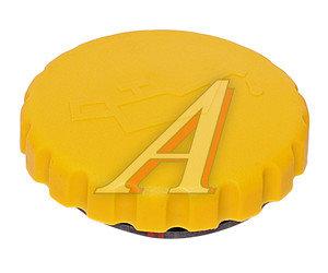 Крышка горловины масляной OPEL Astra F,Omega FEBI 01213, 0650094