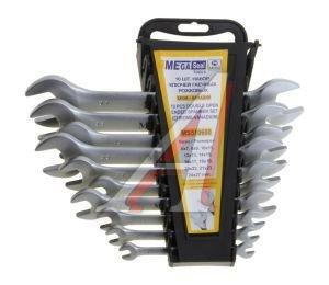 Набор ключей рожковых 6-27мм 10 предметов в холдере MEGASEAL MS510600,