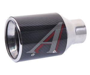 Насадка на глушитель вход. d=58, вых. d=102 (L=178мм) карбон PRO SPORT RS-01631