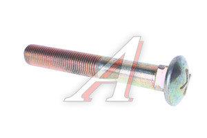 Болт М10х1.0х70 ГАЗ-31105 сход-развала колес 4531149-023, 45 3114 9023