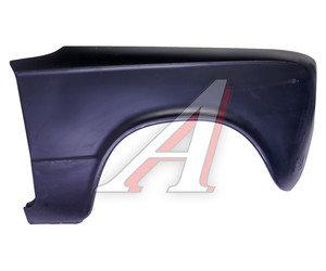 Крыло ВАЗ-2101 переднее правое 2101-8403010