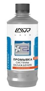 Промывка системы охлаждения 0.4л LAVR LAVR Ln1103, Ln1103
