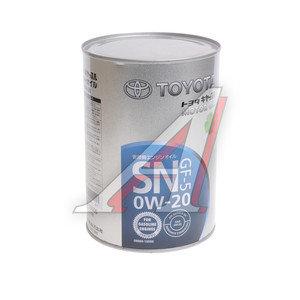 Масло моторное MOTOR OIL SN 08880-10506 синт.1л SAE0W20 TOYOTA 08880-10506, TOYOTA 0W20