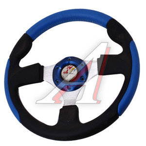 Колесо рулевое BLUE 320мм кожа TECHNIK CL-578BL(320)