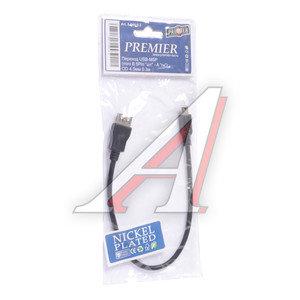 Переходник PREMIER USB-M5P 4.5мм 0.3м PREMIER 5-941, PREMIER 5-941 0.3,