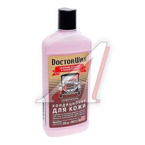 Очиститель кожи 300мл AGA DW5210