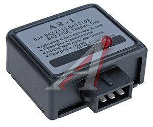 Прибор аварийного зажигания АЗ-1 бесконтактного зажигания АЗ-1
