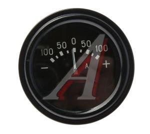 Указатель тока ПАЗ,К-700 АВТОПРИБОР АП104, АП104-3811000