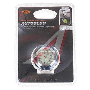 Часы круглые (флюоресцентный экран) CARBON Sports GT GT-39010C,