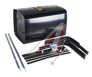 Бак топливный КАМАЗ 370л (650х650х1000) с комплектом для установки+РТИ в сборе БАКОР 54115-1101010-370СБ, Б54115-1101010-370К2