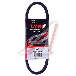 Ремень приводной клиновой 13х625 LYNX 13X625LB, 13х625