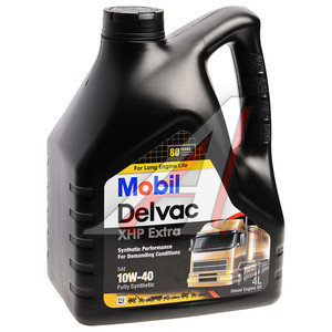 Масло дизельное DELVAC XHP EXTRA синт.4л MOBIL MOBIL SAE10W40, 01_0207