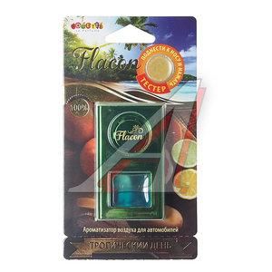 Ароматизатор на дефлектор жидкостный (тропический день) Flacon FOUETTE FL-02