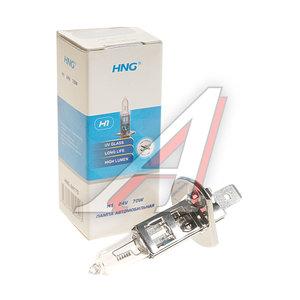 Лампа H1 24V 70W HNG H1 АКГ 24-70 (H1), HNG-24170, АКГ 24-70