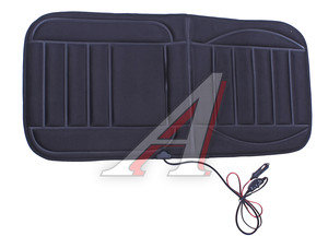 Накидка на сиденье с подогревом AVS 43639, AVS-006