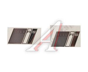 """Наклейка металлическая """"AUDI RS"""" 20х40мм (2шт.) MASHINOCOM PKTA 002,"""