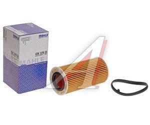 Фильтр масляный VW Jetta (05-) (2.0 TFSI/2.5 FSI) AUDI SKODA Octavia (04-) (2.0 FSI/RS) MAHLE OX379D, 06D115562