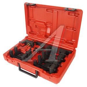 Набор инструментов для фиксации опорных планок при установке распредвала (BMW) JTC JTC-4276