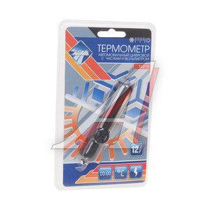 Термометр в автомобиль в прикуриватель с часами и вольтметром NOVA BRIGHT 39210