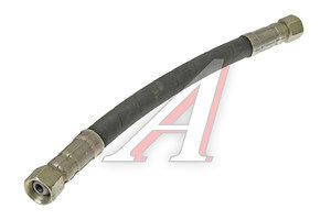 Шланг УРАЛ высокого давления (ОАО АЗ УРАЛ) 5557-8609111