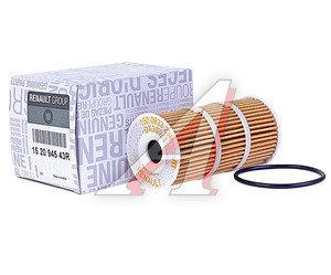 Фильтр масляный RENAULT Master (10-) (2.3 DCI) OPEL Movano (10-) (2.3 DCI) OE 152094543R, OX389/1D, 152094543R/4420403