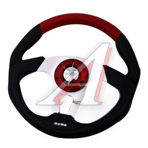 Колесо рулевое RED 320мм кожа TECHNIK D1-572R(320)