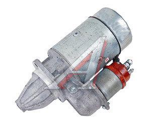 Стартер ЗИЛ-130 (ремонт) (аналог 017551) СТ230К1*, СТ230К1