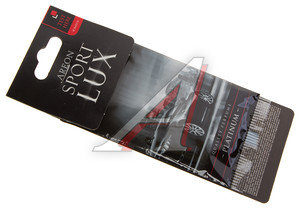 Ароматизатор подвесной пластина (platinum) Sport Lux AREON SL03, 704-411-SL3,