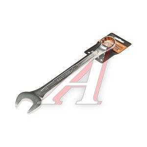 Ключ комбинированный 28х28мм Professional АВТОДЕЛО АВТОДЕЛО 36028, 11071