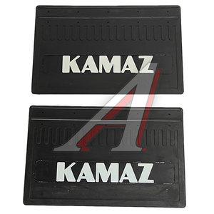 Брызговик 33х52см (КАМАZ) комплект АВТОТОРГ АТ-7907, AT37907/АТ-7907