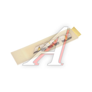 "Эмблема ""4WD"" SSANGYONG Actyon Sports (06-) двери задка OE 7992432000"