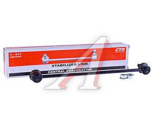 Стойка стабилизатора TOYOTA Yaris переднего левая/правая CTR CLT-69, 48820-0D010