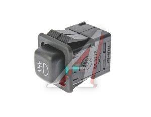 Выключатель кнопка ВАЗ-21093 противотуманных фар АВТОАРМАТУРА 83.3710-04.01